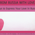 10RussianPhrasesLove