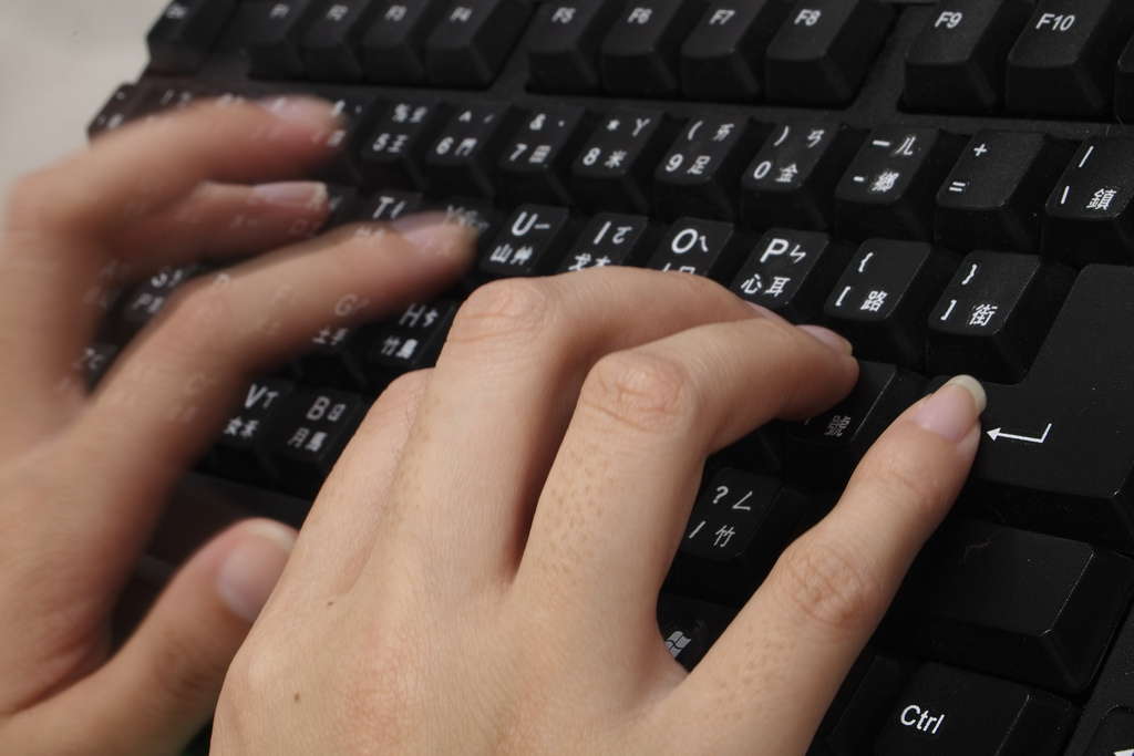 typing an essay