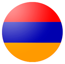 ARMENIAN LESSONS